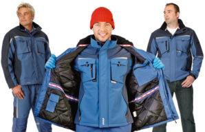 Одежда, которая защитит на рабочем месте