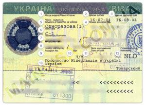 Надежная виза — для удачного посещения