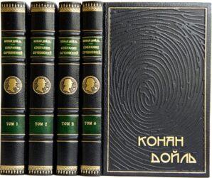 Лучшие собрания сочинений в коже